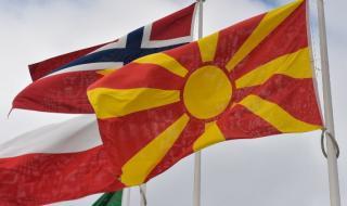 ЕС обявява преговорната рамка за Северна Македония