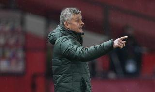 Солскяер: Манчестър Юнайтед губи, защото... стадионът ни е прекалено червен