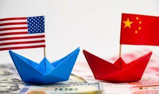 В САЩ: Големият ни проблем се нарича Китай!
