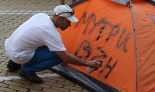 55-и ден на антиправителствени протести у нас