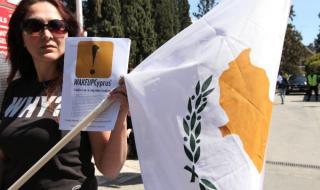 Кипър иска добри отношения с Русия във всички сфери