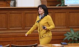 Караянчева за президента: Имах чувството, че не говори той, а Нинова