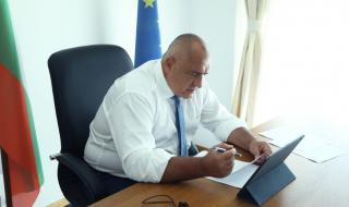 """Правителството дава начало на изграждането на седми блок на АЕЦ """"Козлодуй"""""""