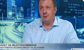 Куюмджиев: Нинова ще се присламчи към властта - 1