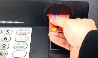 12-годишен източил дебитната карта на пенсионерка - 1