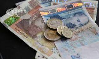 Плащат пенсиите от днес - 1