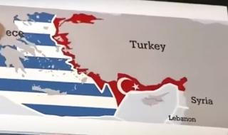 Турският външен министър показа любопитна карта