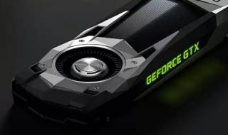 Новата видеокарта NVIDIA GeForce GTX 1050