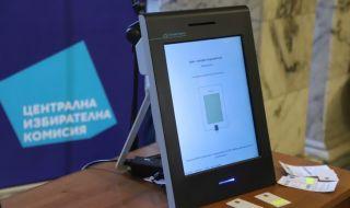 Блокира една от машините, предоставени от ЦИК за демонстрационно гласуване - 1