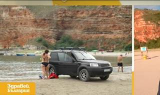 До 3000 лева глоба за паркиране на плажа