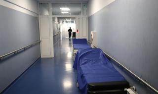 Изнемогват болниците в Шумен, Враца и Каварна