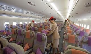 Най-големият пътнически самолет като маршрутка