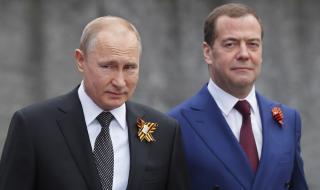 Референдумът в Русия до 1-ви май