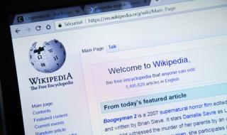 Турция възстанови достъпа до Wikipedia