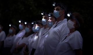 200 000 души в Каталуния са под блокада