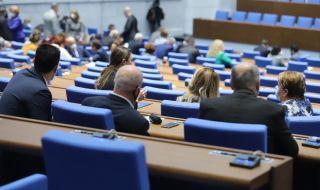 ГЕРБ: Закриване на Народното събрание на 25 март, а от 8 март депутатите да не работят