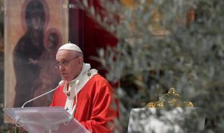 Папа Франциск с празнична служба