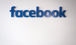 Филипините обмислят да забранят Фейсбук