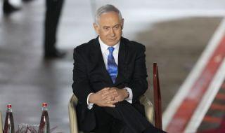Нетаняху прави нов опит да сформира правителство