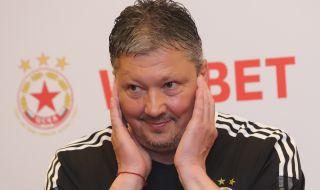 Първите думи на Любо Пенев след голямата новина за ЦСКА