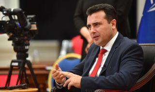Заев: Трябва да приближим Западните Балкани до вътрешния пазар на ЕС