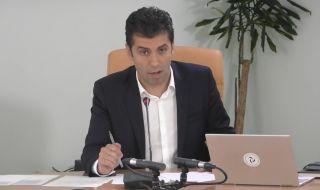 Кирил Петков за ББР: Пълно безобразие... оттук нататък ще има рестрикция – нищо повече от 5 млн. (ВИДЕО)
