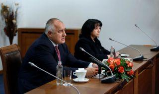 Борисов: Приемането на България в Агенцията за ядрена енергия на ОИСР е оценка за огромната свършена работа