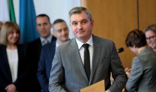 Председателят на СОС Елен Герджиков подаде оставка - 1