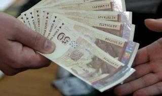 Ето къде в България вземат най-високи заплати