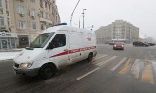 Взрив разтърси руски блок