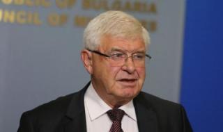 Кирил Ананиев да хвърля оставка