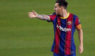 Любопитно: Барселона не губи без Меси