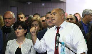 ГЕРБ обяви всички свои водачи на листи за предстоящите парламентарни избори