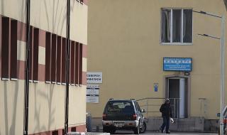 Босилеградчанин издъхна от Covid-19 в кюстендилската болница