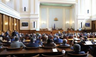 Депутатите подхващат на първо четене промените в ДДС