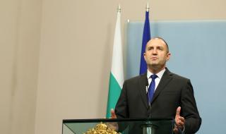 Президентът: Авторитарното управление от последното десетилетие хвърли България в дълбока криза