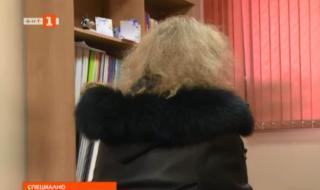 Проговори жената на взривилия се във варненски блок мъж
