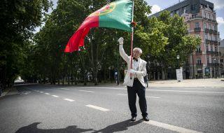 Португалия завършва европейското председателство