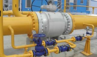 """2.5% по-евтин природен газ предлага """"Булгаргаз"""""""