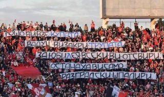 ЦСКА внесе важно уточнение за билетите за Вечното дерби - 1