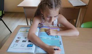 Учим децата на финансова грамотност