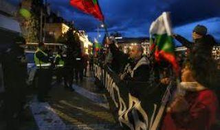 Протестът срещу правителството продължи и на Националния празник