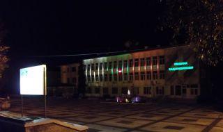 Хаджидимово вече си има общински джип за 69 800 лева
