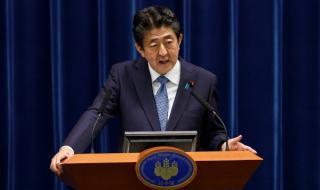 Япония против Южна Корея