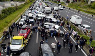 В Италия протестират срещу мерките