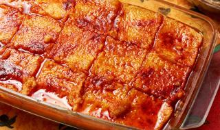 Рецепта на деня: Печен качамак със сирене и зеленчуци - 1