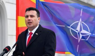 САЩ очакват с нетърпение Северна Македония в НАТО