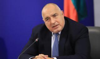 Борисов: Денят на Холокоста ни припомня колко ценни са демокрацията и мирът