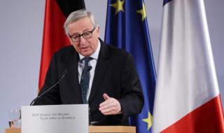 ЕС призова Турция да прояви сдържаност