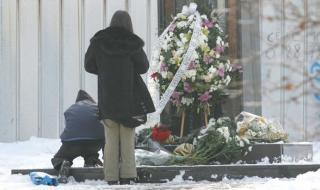 """17 години от трагедията в """"Индиго"""" - 1"""